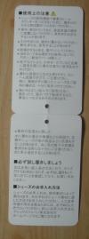 Dsc04020_1
